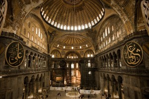 The Hagia Sophia, in Istanbul, Turkey, has a vast interior space.