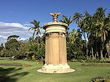 Picture of the Choragic monument of Lysicrates in Sidney