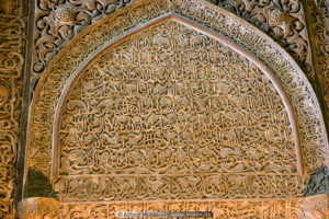An example of Inscription in a Mosque