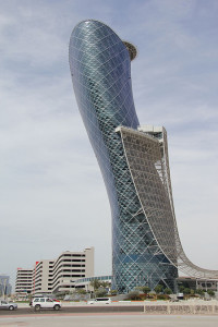 The Capital Gate tower, Abu Dhabi, United Arab Emirates.