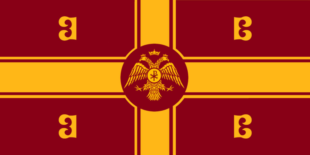 The Byzantine Imperial flag.