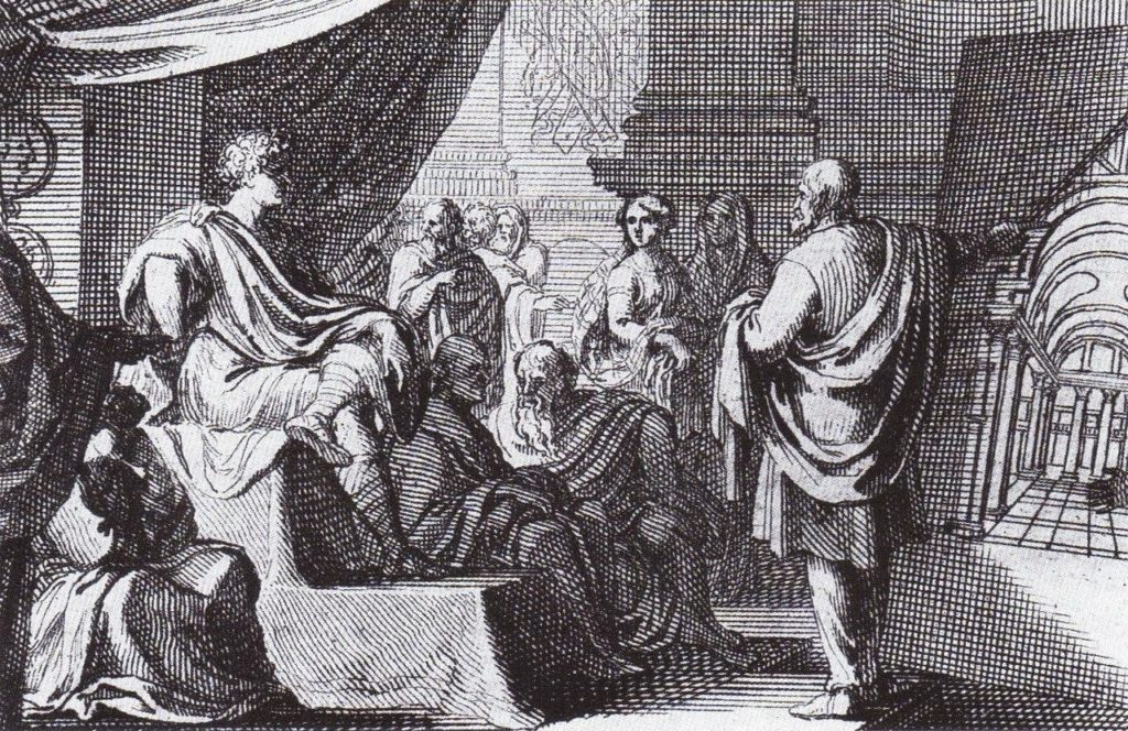 A depiction of Vitruvius presenting De Architectura to Augustus.