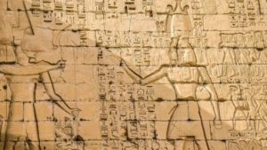 Ramses' records that describe the Sea Peoples as consisting of a confederation of tribes .