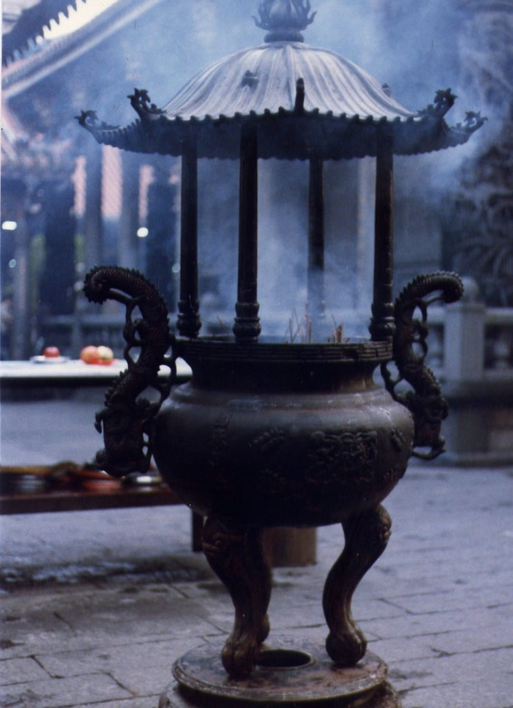 Incense burner in Taipei Temple in Taiwan.